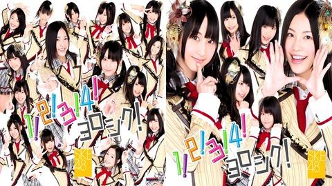 【SKE48】「1!2!3!4! ヨロシク! 」とかいう曲最近知ったんだけど、この曲ってどう評価されてるの?