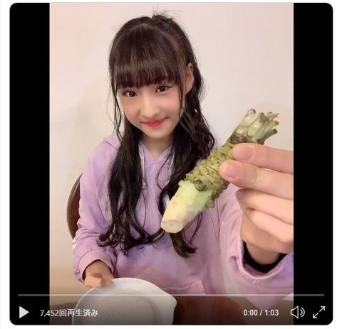 【動画】子供が初めて生ワサビを食べるとこのようになりますwww【NMB48・岡本怜奈】