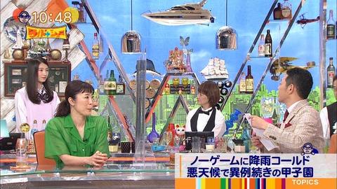 【NMB48】次世代エース塩月希依音ちゃんがワイドなショー初出演!