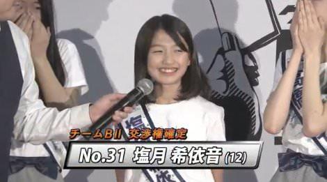 【ドラフト3期】ついにAKB48発足後に生まれた子がメンバーとして加入