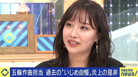 SKEで松井珠理奈さんと共に活動していた柴田阿弥さん「被害者にとっては一生のトラウマ。年月が経ったからといって許せることではない」