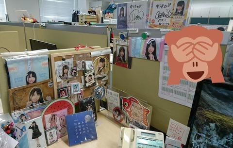 【衝撃】AKB48久保怜音ヲタのオフィスデスクが凄すぎると話題にwww