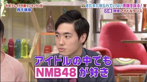 【朗報】あの人気若手芸人がNMBヲタだった!!!