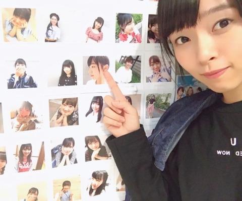 【悲報】SKE48高畑結希が感謝祭について豪快に漏らすwwwwww