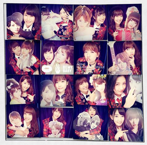 【朗報】AKB48「唇にBe My Baby」追加握手会効果でミリオン突破が確実に
