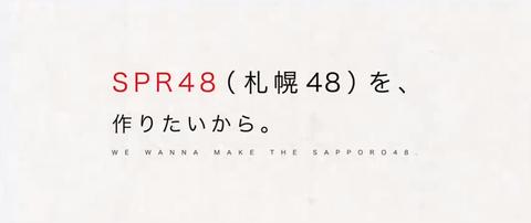 AKB48グループって札幌仙台沖縄には支店作らないの?