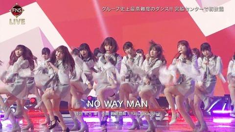 AKB48の「NOW WAY MAN」とIZ*ONE初めて見たけど、今のヲタはああいうの求めてるのかい?