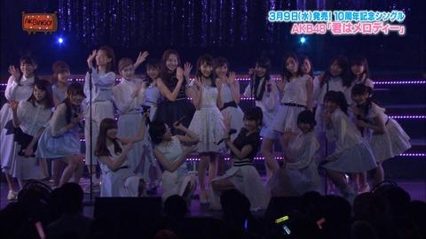 【AKB48】センター適性があるメンバーってどんな子?