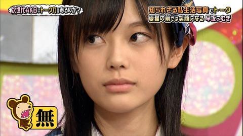 【AKB48】早坂つむぎって山形代表なのになんでさくらんぼの話をしないの?