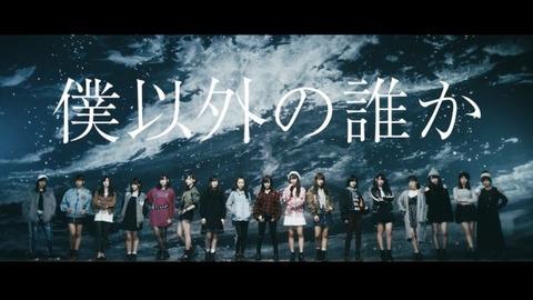 【NMB48】16th「僕以外の誰か」初日売上は238,410枚