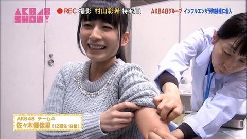 【AKB48G】新型コロナウイルスワクチンお注射会はやらないの?