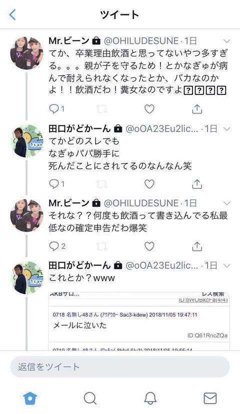 【悲報】AKB48、D2と16期が内部崩壊して、17期生の募集が早まってしまう