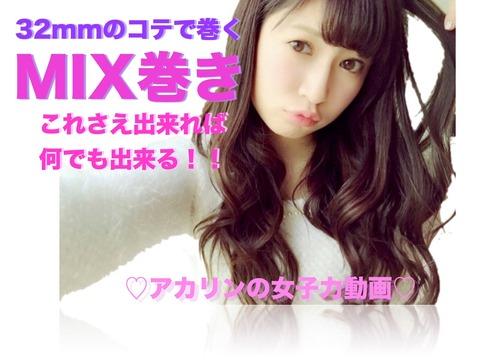 【NMB48】吉田朱里さん、YouTuber()になる!