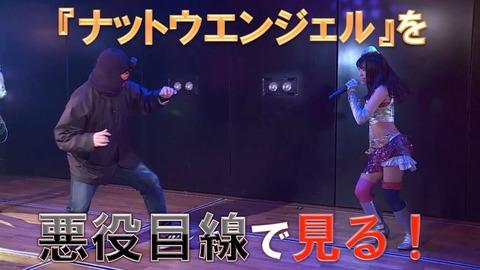 【AKB48】劇場公演に覆面男が乱入し、GoProで盗撮する事案が発生www