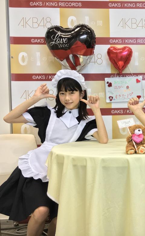 【AKB48】千葉恵里(12)がメイド服で写メ会に参加!!!