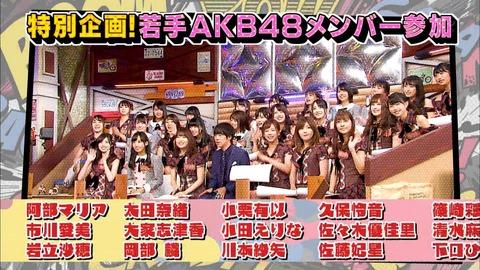 【キャプ画像】「ウチのガヤがすみません!」にAKB48がキタ━━━(゚∀゚)━━━!!