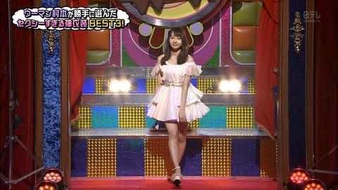 【AKB48】ジッパーの衣装のゆりあちゃん可愛すぎ!!!【木﨑ゆりあ】