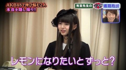 【AKB48】みおりんってキャラ設定間違ってると思う【市川美織】