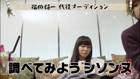 【HKT48】指原莉乃「シソンヌ…?誰だろ…」
