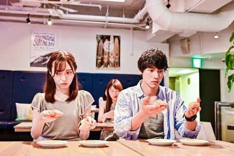 【朗報】山口真帆さん、連続ドラマ「DIVER」ゲスト出演「本当にいい経験ができました」