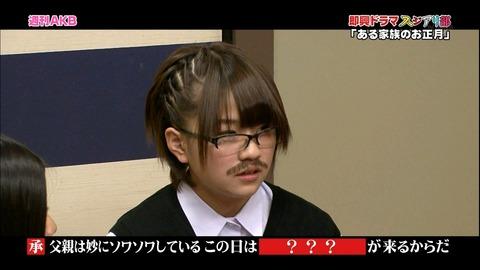 島田説教だな