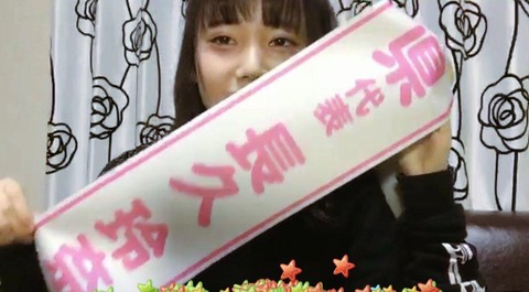 【AKB48】長・久玲奈の思い出を語るスレ