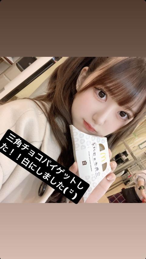 【SKE48】水野愛理ちゃんのパイ・・・❤