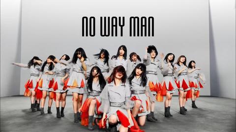 【AKB48】「NO WAY MAN」「僕たちは戦わない」「UZA」の中で1番難しいダンスってどの曲?