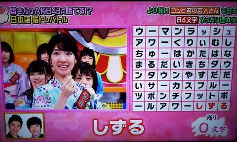 【AKB48】ゆきりんがまたもオッサンを夢中にさせてしまうwww【柏木由紀】