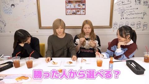 【AKB48】マスコミ「村山岡田茂木向井地のYouTube動画の再生回数はアイドルとしての輝かしいキャリアの彼女達にしては物足りない数字」