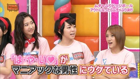 【AKB48G】「ウフフ」って笑い方のメンバーを教えて