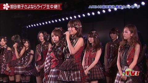 【AKB48】遂に前田敦子が在籍していた時間よりも、いない時間の方が長くなるんだが