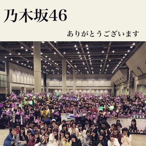 【SKE48】松井玲奈兼任終了、最後の乃木坂46握手会