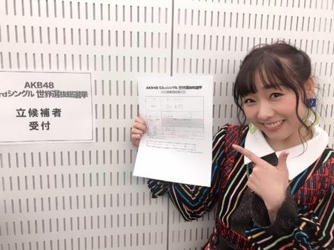 【SKE48】須田亜香里「今年の総選挙で1位になりたい」「Mステではひな壇10人にも選ばれず悔しかった」