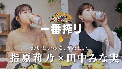 【朗報】指原莉乃さん、2020年上半期TV-CMタレントランキングで大躍進!