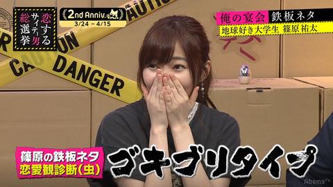 【太田プロ】指原莉乃は中井りかのことをどう思っているの?