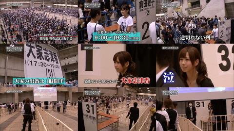 【AKB48】大家志津香「自分のヲタが他のメンバーを攻撃してるのが恥ずかしいのでやめて欲しい」