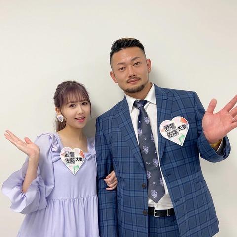 【元SKE48】佐藤すみれさんが3月21日放送の「新婚さんいらっしゃい!」に出演