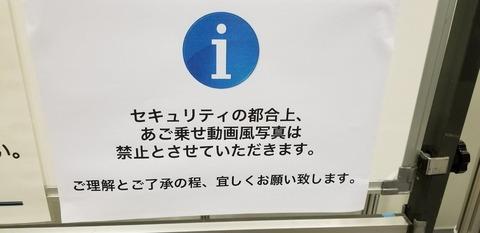 【遅報】AKB48G写メ会であご乗せ動画風写真が禁止になる