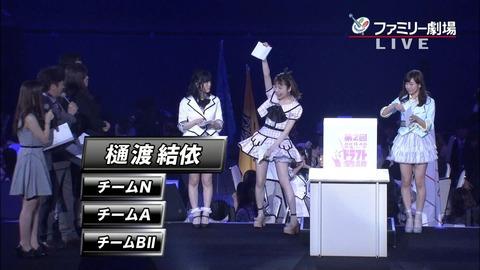 【AKB48G】1期~3期までのドラフト会議の思い出