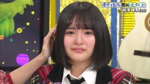 【AKB48】大人気でセンターの矢作萌夏さんは何でベストヒット歌謡祭に出なかったの?