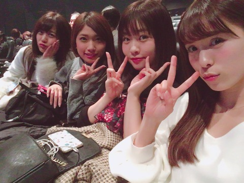 【AKB48】篠崎彩奈、森川彩香、中西智代梨、小嶋菜月が合コンに来たらどうする?