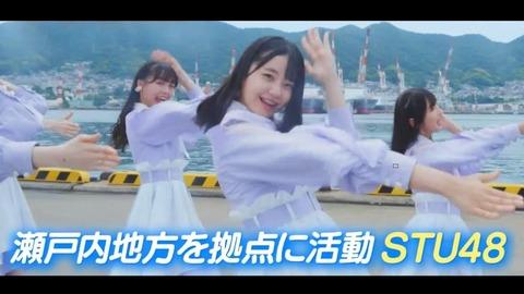 【STU48】運営が瀧野由美子センターに拘る理由がわからない