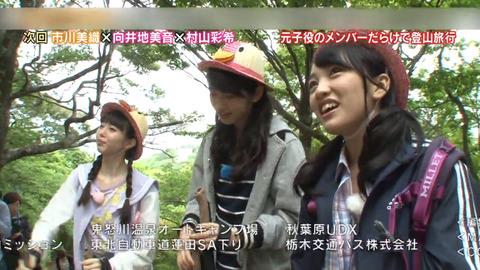 【AKB48旅少女】市川美織と村山彩希って子役時代何してたの?