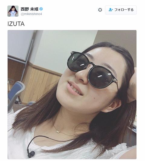 【AKB48】いずりなってメンバーに愛されてるみたいになってるけど実際はバカにされてるだけだよな【伊豆田莉奈】