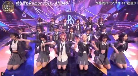 【AKB48】まだTVでワンハーフ1回やっただけなのに「根も葉もRumor」ダンス動画が早速あがりまくる