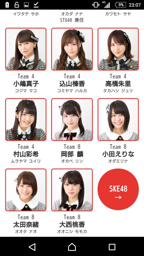 【AKB48G】NHK紅白選抜、兒玉遥欠席に伴い小田えりなが出場決定!