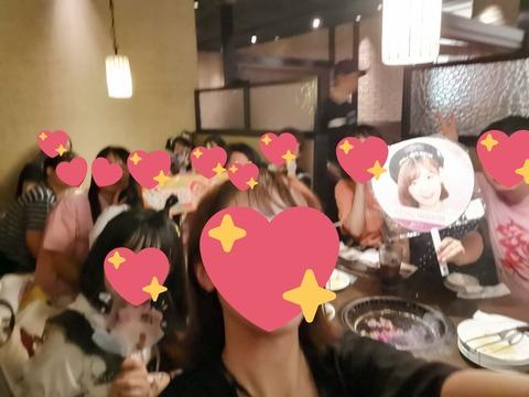 【IZ*ONE】宮脇咲良ヲタの食事会がほぼ女子会www