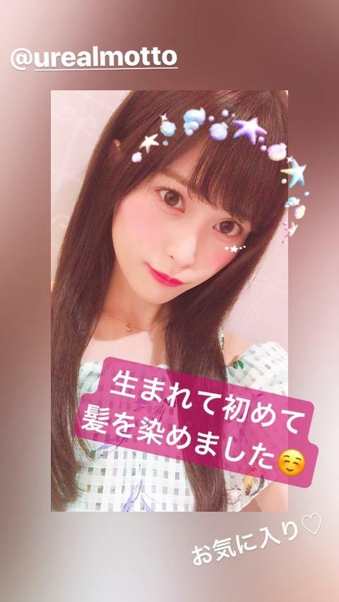 【悲報】AKB48田北香世子終了のお知らせ