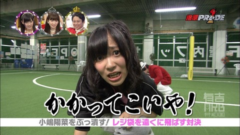 【HKT48】指原莉乃はなぜアンチと闘うのか?